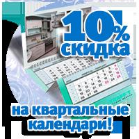 Yell Отзывы в районе Климовск - Широкоформатная печать